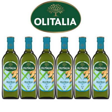 Olitalia奧利塔 超值玄米油禮盒組