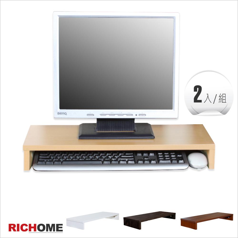 【RICHOME】 弗雷德桌上架