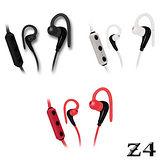 【團購】長江NAMO Z4耳掛式立體聲運動藍牙耳機