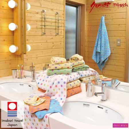 【クロワッサン科羅沙】日本ISSO ECCO今治(imabari towel)~彩玉浴巾70x140cm,四色可選