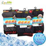 【Conalife】台灣製造 超涼感吸濕排汗四角褲3入(隨機出貨)