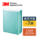 【3M】淨呼吸寶寶專用型空氣清淨機FA-B90DC