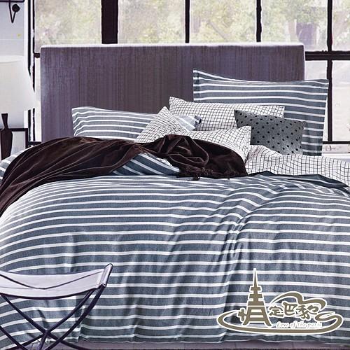 【情定巴黎】歐比亞100%精梳純棉加大四件式床包被套組