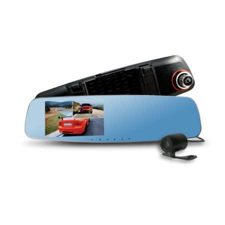 CARSCAM行車王  雙鏡頭行車記錄器
