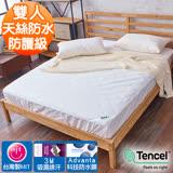 【J-bedtime】防護級透氣天絲100%防水雙人床包式保潔墊(使用3M吸濕排汗藥劑)
