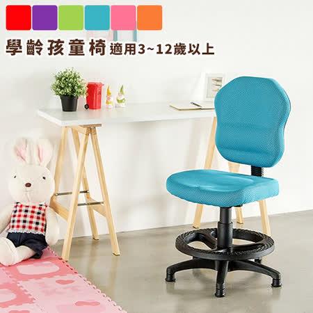 Peachy life 日式兒童成長椅