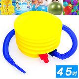 抽充兩用4.5吋腳踩打氣筒P260-45 打氣桶充氣筒充氣桶.手動幫浦打氣機PUMP.適用游泳池.瑜珈球抗力球充氣球