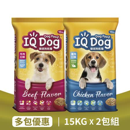 IQ Dog 聰明乾狗糧15kgx2包