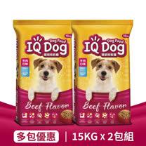 【IQ Dog】聰明乾狗糧<br>牛肉口味15kgX2包
