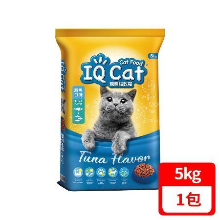 IQ Cat聰明貓乾糧 鮪魚口味 5kg