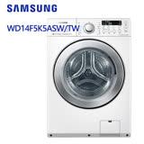 Samsung三星 14KG 變頻滾筒式洗脫烘洗衣機 WD14F5K5ASW/TW