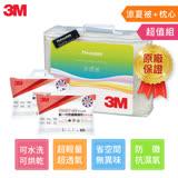 【3M 】Thinsulate可水洗涼透被Z120-雙人+淨呼吸健康防蹣枕心(限量版)x2