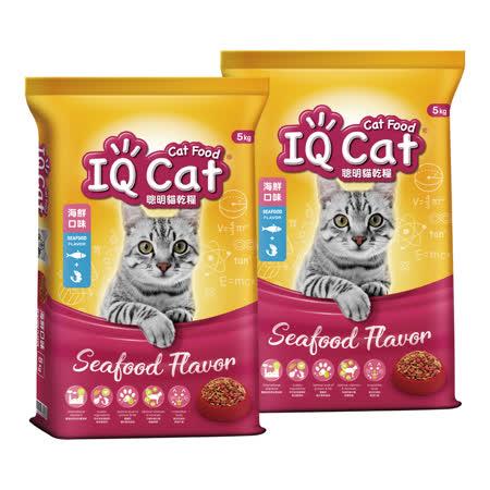 IQ Cat聰明貓乾糧 海鮮口味 5kg x 2包