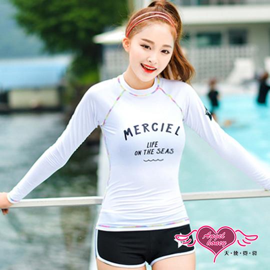 【天使霓裳】水母衣 純真甜心 長袖兩件式水母衣(白M~XL)
