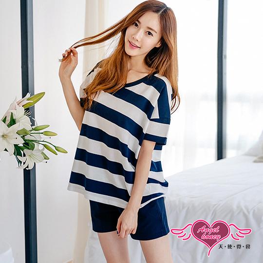 【天使霓裳】睡衣 寬橫條紋 寬版五分袖兩件式睡衣(白藍F)