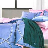 美夢元素 精梳棉涼被床包組 愛的痕跡 藍-雙人加大四件式