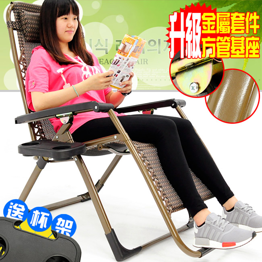 方管雙層無重力躺椅 送杯架 C022~005無段式躺椅斜躺椅.折合椅摺合椅折疊椅摺疊椅.涼