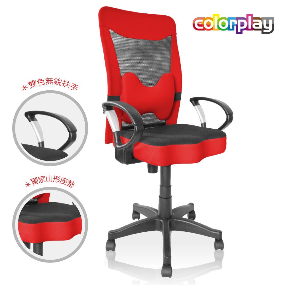 附贈懶骨腰枕 鋼鐵人透氣電腦椅