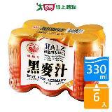 崇德發減糖黑麥汁(罐)330mlx6入/組