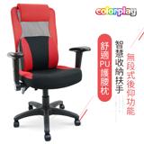 辦公椅/電腦椅【Color Play玩色系生活館】卡樂芙PU枕收納扶手電腦椅(四色)ND-02C-6