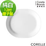 (任選) CORELLE 康寧純白腰子盤