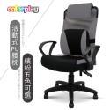 電腦椅$1399