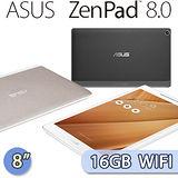 ASUS ZenPad 8.0 8吋/16G/WiFi版/四核平板電腦(Z380M)(黑/白/金)-【送專用皮套+螢幕保護貼+觸控筆】