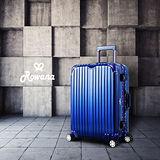 Rowana 星鑽冰糖金屬平框避震行李箱 25吋(寶石藍)