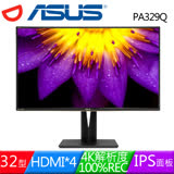 ASUS 華碩 PA329Q 32型IPS 4K繪圖液晶螢幕