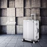 Rowana 星鑽冰糖金屬平框避震行李箱 25吋(時尚銀)
