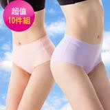 Wonderland 超無痕服貼舒適內褲10件組(M-XL)