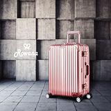 Rowana 星鑽冰糖金屬平框避震行李箱 25吋(玫瑰金)