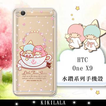 三麗鷗SANRIO正版授權 雙子星仙子 KiKiLaLa HTC One X9 水鑽系列軟式手機殼(許願杯)