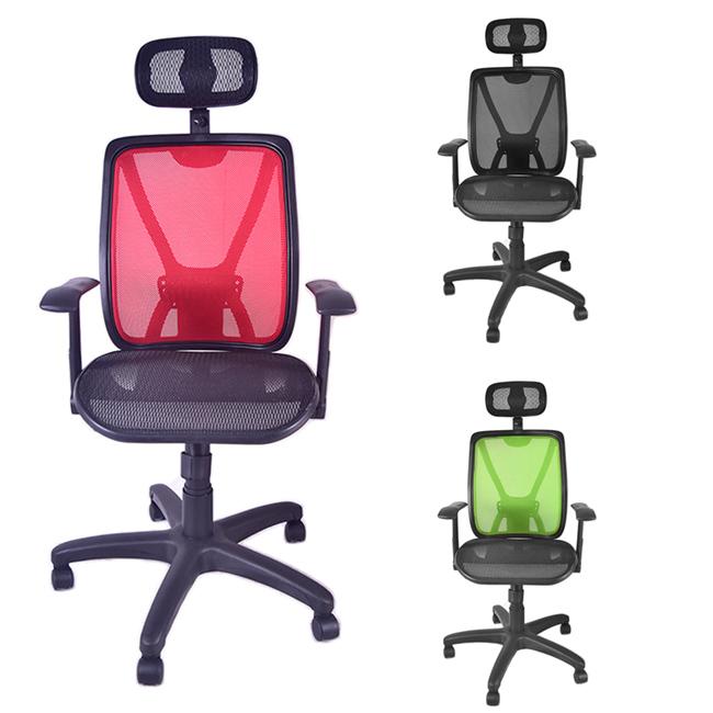 【凱堡】高背頭枕ONE透氣坐墊工學椅電腦椅/辦公椅