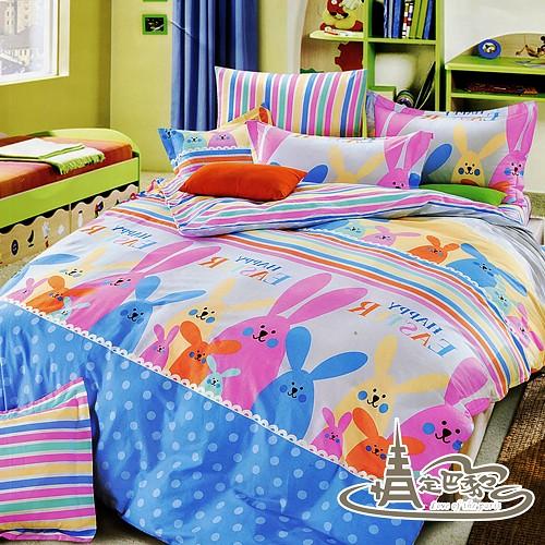 【情定巴黎】彩色乖乖兔100%精梳純棉雙人四件式床包被套組