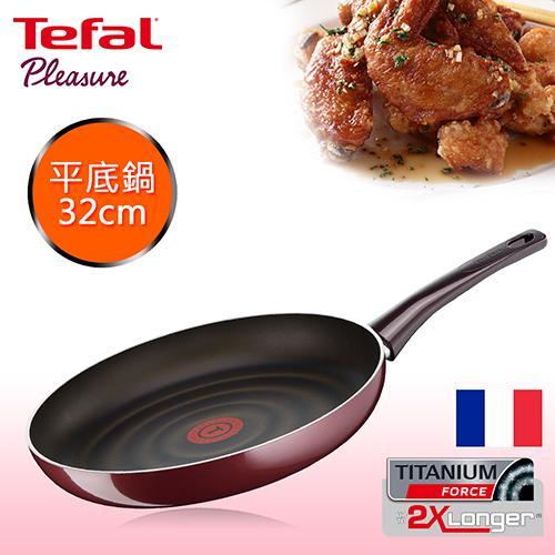 Tefal法國特福 鈦金礦物系列32CM不沾平底鍋 D5020812