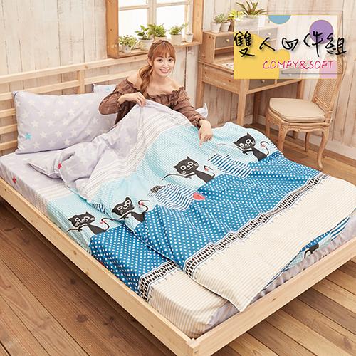 【伊柔寢飾】獨家春夏新品.超柔雲絲絨-雙人床包被套四件組-溫暖之家