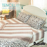 Daffodils《時尚豹紋》100%天絲雙人三件式床包組
