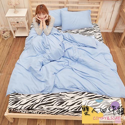 【伊柔寢飾】獨家春夏新品.超柔雲絲絨-雙人床包被套四件組-簡約-湛藍