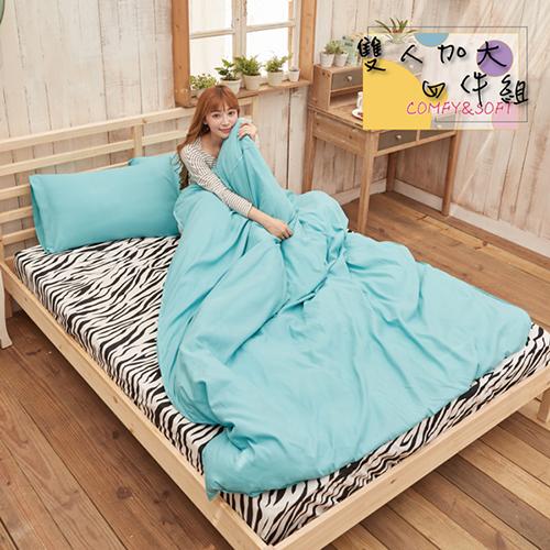 【伊柔寢飾】獨家春夏新品.超柔雲絲絨-雙人加大床包被套四件組-簡約-湖水藍