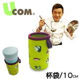 《UCOM益康屋》野蔬隔熱杯套10CM(4入)