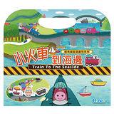 任選【BabyTiger虎兒寶】趣味磁鐵書 - 小火車到海邊