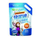 快潔適天然酵素洗衣皂精補1600g