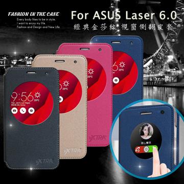 VXTRA 華碩 ASUS Zenfone 2 Laser 6吋 ZE600KL / ZE601KL 經典金莎紋 商務視窗皮套 NEW