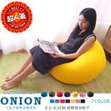 《BN-HOME》Onion 可愛洋蔥樂活懶骨頭