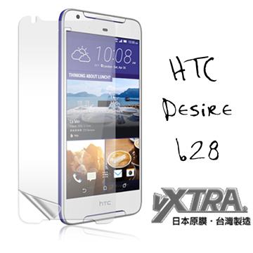 VXTRA  HTC Desire 628 / D628u 高透光亮面耐磨保護貼 保護膜
