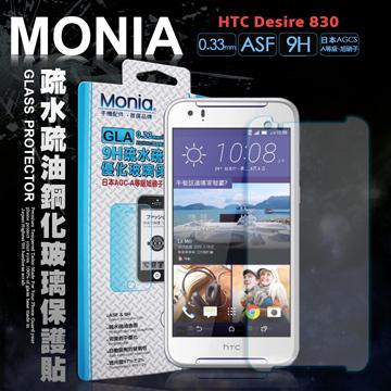 MONIA HTC Desire 830 5.5吋 日本頂級疏水疏油9H鋼化玻璃膜 玻璃保護貼