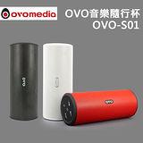 OVO音樂隨行杯(OVO-S01)紅、白、黑*送16G隨身碟
