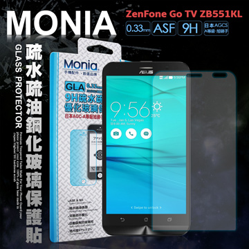 MONIA 華碩 ASUS ZenFone Go TV ZB551KL 5.5吋  日本頂級疏水疏油9H鋼化玻璃膜 玻璃保護貼