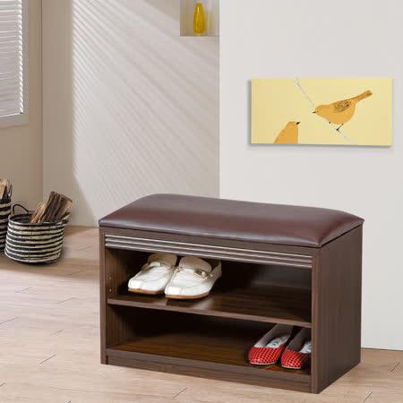 HAPPYHOME  賓特利2尺座式鞋櫃